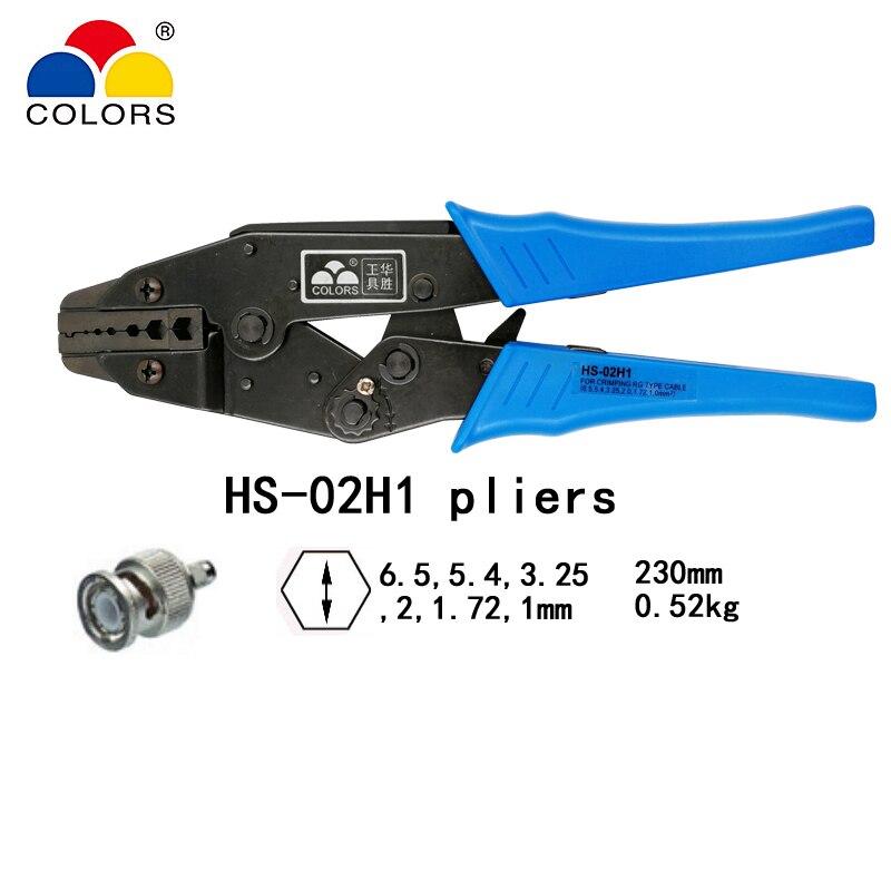 HS-02H1 pliers