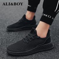 Мужские кроссовки для бега легкие кроссовки сетчатая дышащая Спортивная обувь для бега прогулочная обувь легкая спортивная обувь