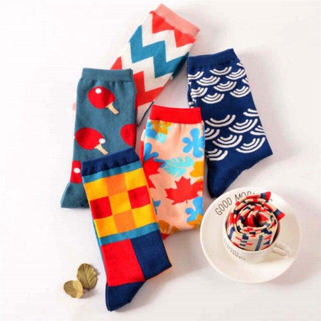Fashion Happy Socks British Wind Geometric Hit Color Personality Couple Male Cotton Sox Women Socks Calcetines
