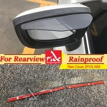 лучшая цена 2 Pcs Universal Car Rearview Mirror Eyebrow Rain Block Blades ABS Material Back Mirror Rain Shade Rainproof Blades Water Cover