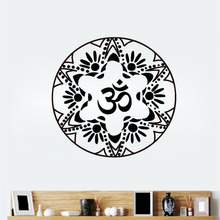 ZOOYOO Circular Mandala Pattern Wall Decals Vinyl Removable Art Indian Religious Home Decor Wall Sticker zooyoo believer home decor wall stickers indian mandala pattern vinyl art wall decals murals bedroom