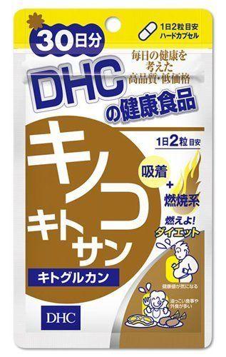 Japan New Supplement Diet Mushroom chitosan 30 days 60 capsules