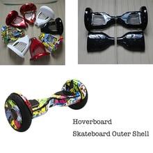 חדש Hoverboard 10 אינץ שני גלגלים חכם עצמי איזון קטנוע Giroskuter חשמלי סקייטבורד חיצוני כיסוי מעטפת החלפת סטים