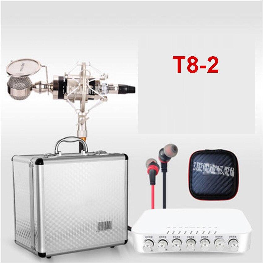 T8 2 anchor external sound card set capacitor microphone broadcast live song Karaoke OK recording equipment send aluminum box