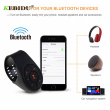 Kebidu Bluetooth Sem Fio Botão Motocicleta da roda de Direcção do Carro de Controle Remoto Controle Remoto de Mídia Musicfor Android iOS