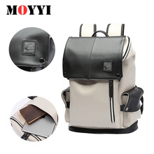 Bookbags Men Backpack Leather Male Functional Bags Men Waterproof Backpack PU Big Capacity Men Bag School Bags Mochila uiyi brand men backpack pu leather male functional bags men waterproof backpack big capacity men bag school bags for teenagers