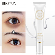 BEOTUA Collagen+Pearl Remove Dark Circle Eye Essence Beauty Eye Cream Anti-Aging Anti-Wrinkle Whitening Moisturizing Skin Care цена