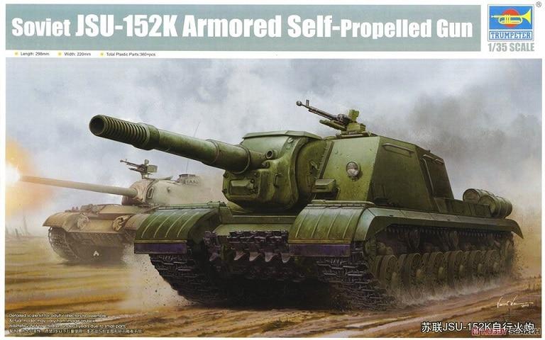 Trumpet 05591 1:35 USSR JSU-152K self-propelled artillery Assembly model