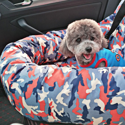 Car Pet Net Auto Dog Cat Kid Safe Seat Cushion For Traveling Waterproof Detachable Small And Medium Dog Nest(China)