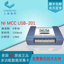 NI/MCC USB-201 Voice, Human Body Infrared Humidity, Water Vibration Current Module, Data Acquisition Card 12 Bits.