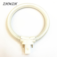 G23 Annular Tubes Anti-two-pin 11W 220V Magnifying Glass Lamp Small Desk Lamps Bulb Ring Fluorescent Light White