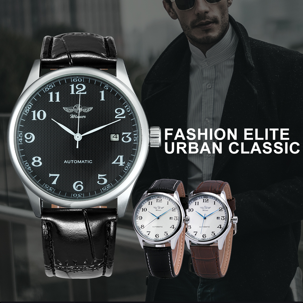 HTB1cYAPXcvrK1Rjy0Feq6ATmVXaF Fashion Business Men Automatic Wrist Watches Leather Strap Male Mechanical Watches Calendar Date Clock montre homme +GIFT BOX