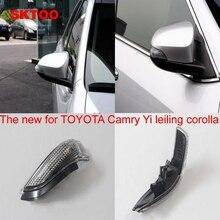 цена на SKTOO Rearview turn signal  light side mirror lamp for Toyota COROLLA, for ALTIS, CAMRY, YARIS ,Scion iM