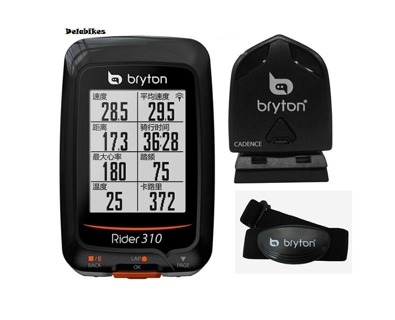 Bryton Rider 310 GPS cycling bike mount Enabled Waterproof wireless speedometer bryton rider 310 enabled waterproof gps cycling bike mount wireless speedometer with bicycle garmin edge 200 500510 800810 mount