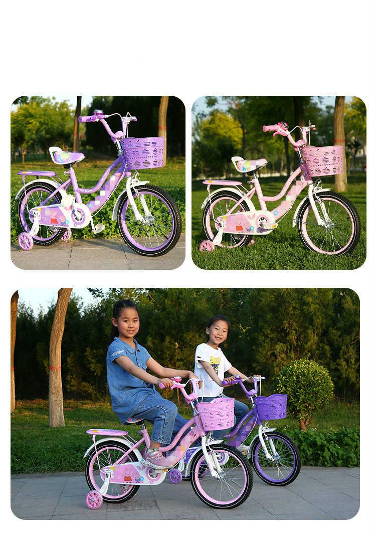 Детский велосипед 12 дюймов 14 дюймов 16 дюймов 18 дюймов велосипед для девочек 3-9 лет детский велосипед