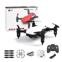 Mini Drone With Camera HD Optional Foldable RC Quadcopter Altitude Hold Helicopter WiFi FPV Micro Pocket Dron Smart follow Toys