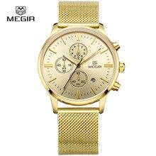 MEGIR Cuarzo Casual Reloj Para Hombre Relojes de Primeras Marcas de Lujo de malla Marca Hombre Reloj Hombre Reloj Horas reloj hombre 2016
