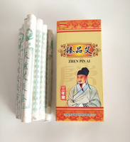 Article 10 pieces of household health moxibustion therapy tool handmade article, where so many moxa for five years