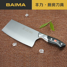 Kitchen knife, you can cut the bones/eat/slice/cut fish/ vegetable/cut fruit, 4Cr13Mov very sharp and durable stainless steel