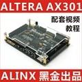 [Gold] официальный магазин EP4CE6 ALTERA FPGA развития борту обучения доска NIOS Student Edition