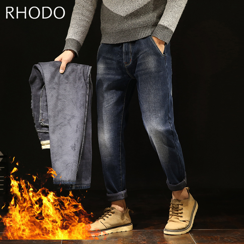 New Men`s Denim pants Ripped Warm Thicken Fleece Loose Harem Taper Fit Baggy Distressed Stretch Jeans