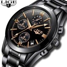 Relogio Masculion LIGE Men Luxury Brand Military Sport Watch Men's Quartz Clock Male Full Steel Casual Business black watch