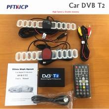 Цифровой автомобильный тв-тюнер DVB-T2 Box 120 км/ч dvbt2 тюнеры 2 антенный приемник Внешний USB черный цифровой DVB-T2 Автомобильный dvd для DVB-T2