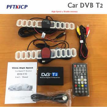 Digital Car TV Tuner DVB-T2 Box 120km/h dvbt2 tuners 2 antenna receiver External USB black digital dvb-t2 car dvd for DVB-T2 - DISCOUNT ITEM  25 OFF Automobiles & Motorcycles