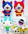 20 см Японского аниме Кыргызстан panmao Earthbind кошка Плюшевые Игрушки Куклы Подарок Ребенку