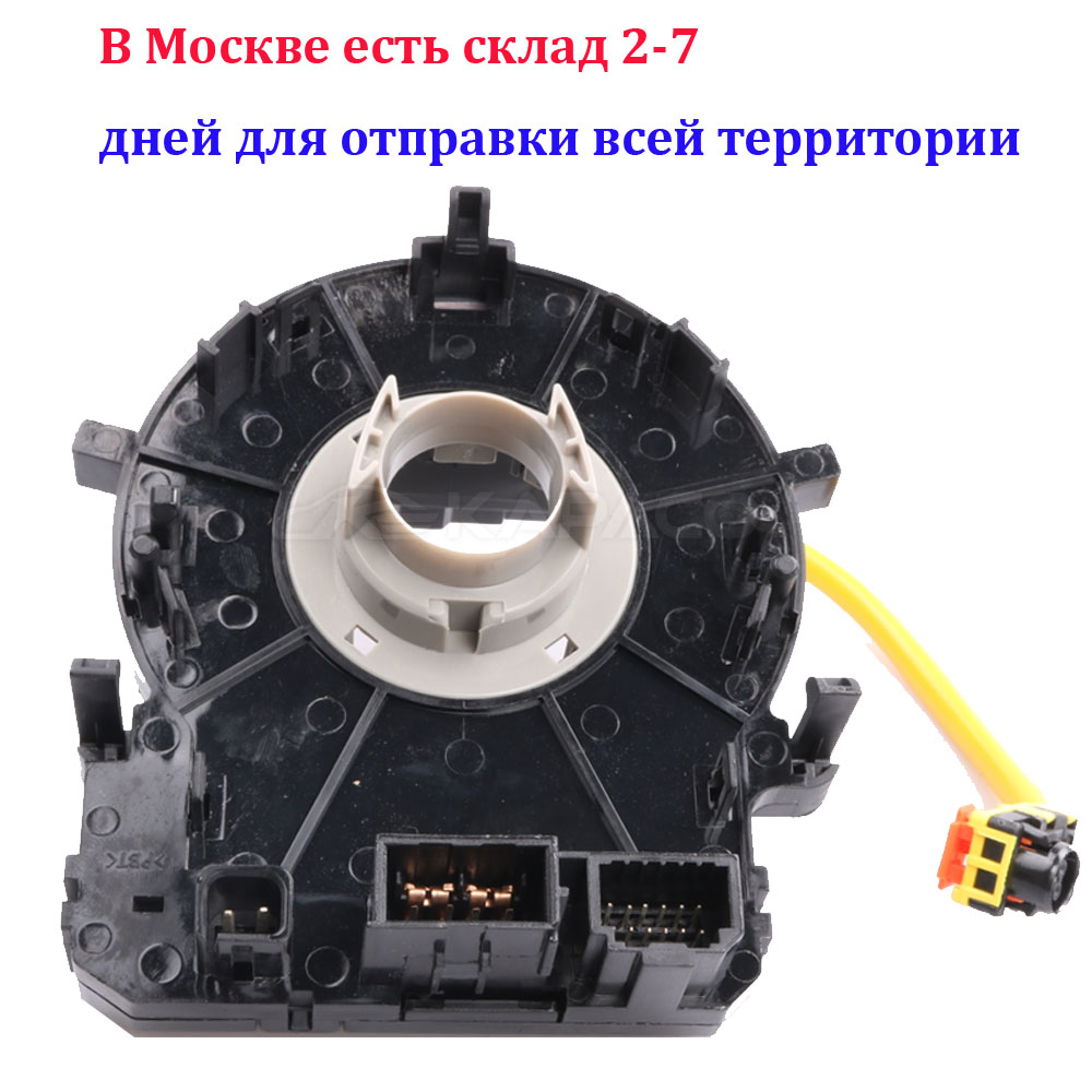 Image 2 - 93490 2K310 Contact slip ring with Auto Cruise Control & Heated For 2012+ Kia Soul, 2010 2015 Hyundai Tucson IX35 93490 3R311-in Coils, Modules & Pick-Ups from Automobiles & Motorcycles
