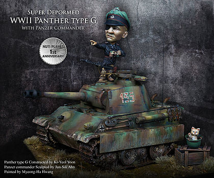 Resin Kits  1/ 32 54mm SD Panther type G 54mm  Resin Not color Model figure DIY TOYS new WWII WW2 resin kits 1 35 scale barbarossa include 11 soldiers resin model diy toys