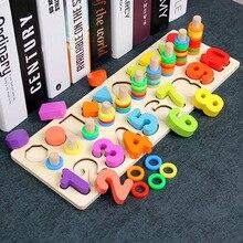 Деревянный Монтессори образование игрушки для детей количество геометрический Форма познания матч ребенка ранее обучение помогает Математические Игрушки