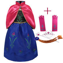 Queen Elsa Kids Dresses For Anna Girl Weddings Party Princess Embroidery Dress Costume
