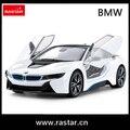 Rastar licensed BMW I8 escala 1:14 de Alta Calidad de Plástico ABS Mini coche rc coche de Juguete con la puerta abierta para el Regalo de Los Niños 71000