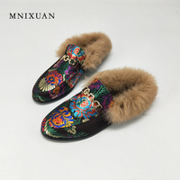MNIXUAN Fur Mules Shoes Women 2017 Winter New Handmade Embroidered Silk Flats Ladies Shoes Round Toe