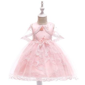 Ballgown Pink Flower Girl Dresses For Wedding   Formal Birthday Princess Party Dresses 2019 modern ballgown champagne flower girl dresses for wedding tulle birthday party dress formal party evening dress