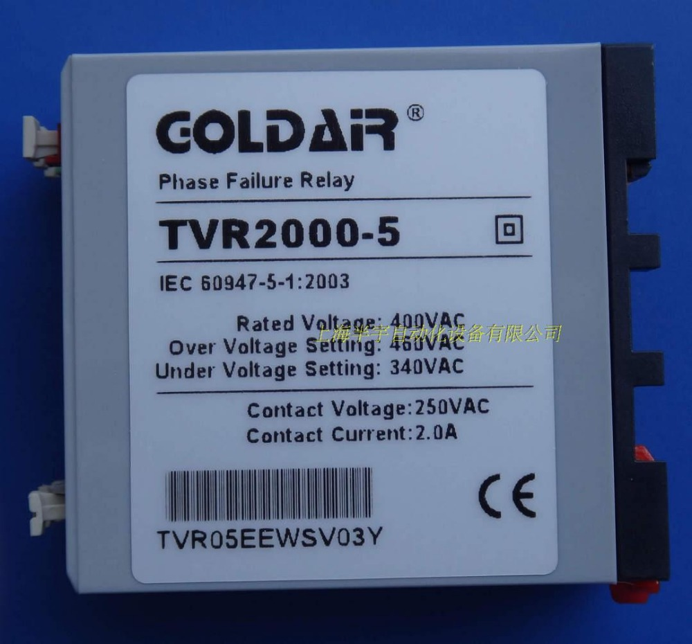 phase protection device three phase 400v TVR2000 5