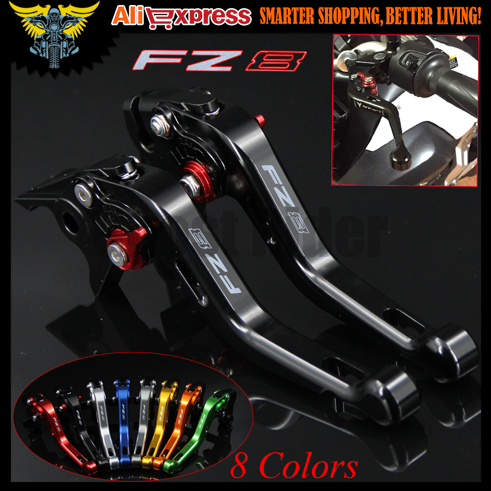 Laser Logo (FZ8) 8 Colors For Yamaha FZ8 2011 2012 2013 2014 2015 Black CNC 2 finger Short Motorcycle Brake Clutch Levers