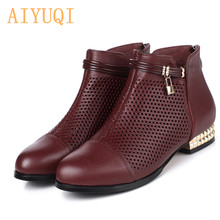 AIYUQI Fashion echtes leder frau stiefel ankle motorrad stiefel solide Hohl vamp low heels casual Gut Aussehend metall dekoration(China)