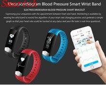 Smartch CD01 ЭКГ артериального давления HR Смарт Bluetooth Спорт умный Браслет Фитнес трекер Смарт-браслет для IOS Android