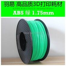 green color ABS 1.75mm 1KG 3d printer filament high quality makerbot/RepRap/Mendel/creatbot plastic Rubber Consumables Material