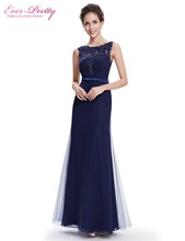 Mother of the Bride Dresses HE08661NB Women Elegant Sleeveless Long Evening Formal Party Dresses
