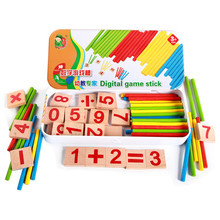 Baby Toys Iron Box Digital Game Stick Arithmetic Toys Montessori Size 19.5*8.5*2.3cm Free shipping