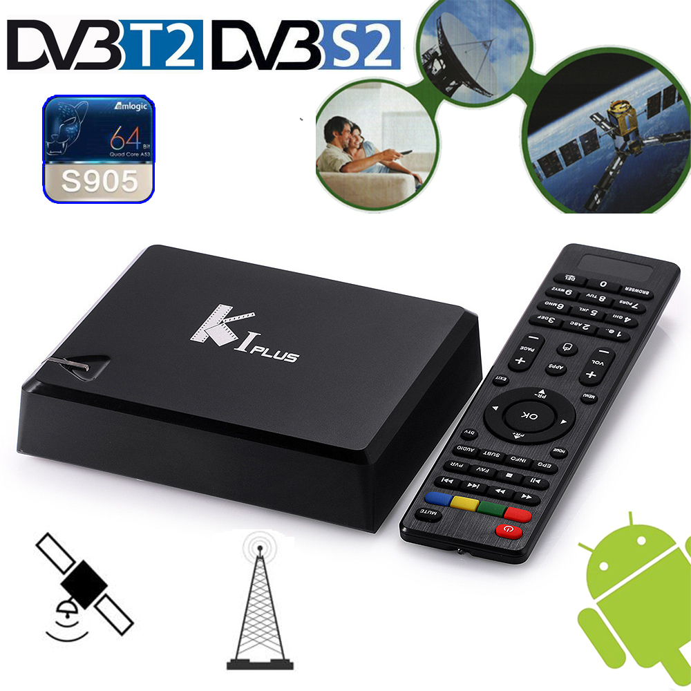 H.265 UHD 4K 1G/8G Android 5.1 DVB-T2 Terrestrial DVB-S2 Satellite KODI All In one TV Set Top Box Receiver Biss Key Cccam Newcam