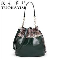 Women PU Leather Shoulder Bags Designer Handbags For Women Tote Drawstring New Style Ladies Messenger Bag