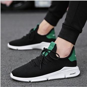 SHUJIN nowi mężczyźni buty wulkanizowane mężczyźni trampki odporne na zużycie antypoślizgowe męskie obuwie Plus rozmiar 43 tenis masculino mężczyźni buty tanie i dobre opinie Mesh (air mesh) Płytkie Stałe Wiosna jesień men shoes Lace-up Niska (1 cm-3 cm) Pasuje prawda na wymiar weź swój normalny rozmiar