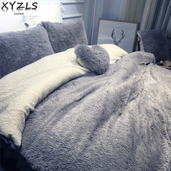 XYZLS Solid Modern Winter Queen Bedding Set Twin Full King Warm Bed Linings Home Pink Beige Blue Grey Purple Camel Bedding Kit