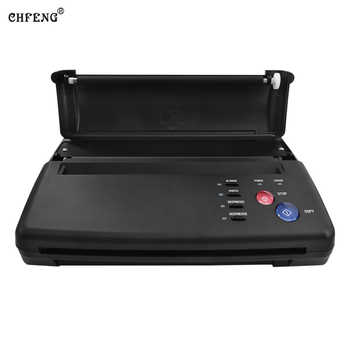 Tattoo Transfer Machine Thermal Stencil Copier Flash Printer Drawing LED Digital Tattoo Supply Body Art and 5pcs Transfer Papers - DISCOUNT ITEM  0% OFF All Category