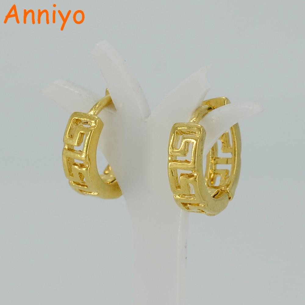 Girls Gold Color Africa Sutd Earrings  Ethiopian Jewelry Arab #