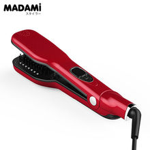 Buy Madami Professional Fast  Steam Hair Straightener Brush vapor  Electric Straightening Irons Hair Styling Tools